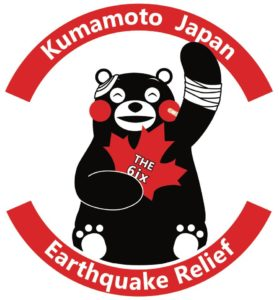 2016 Kumamoto Japan Earthquake Relief in Toronto