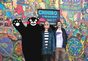 Chihiro 7 the bluenotes Kumamon lee's palace show live music concert poster toronto
