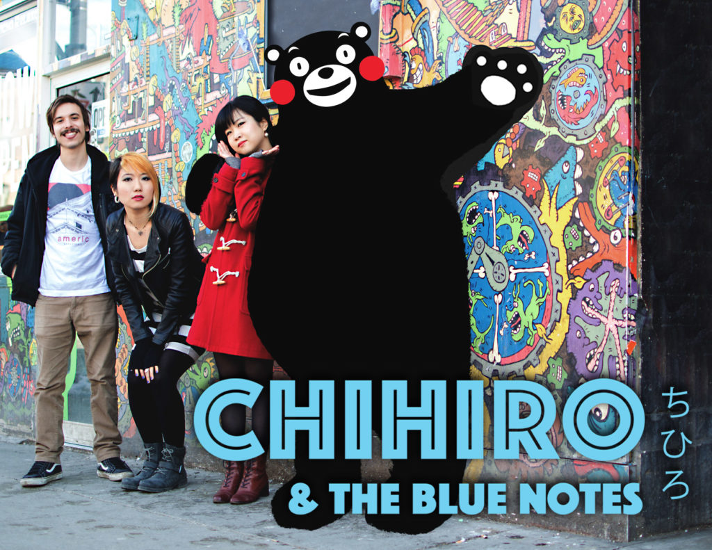 Chihiro & the bluenotes Kumamon lee's palace show live music concert poster toronto band